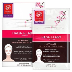 Hada Labo Tokyo Ultimate Anti-Aging Facial Mask
