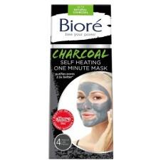 Biore Charcoal Self Heating One Minue Mask